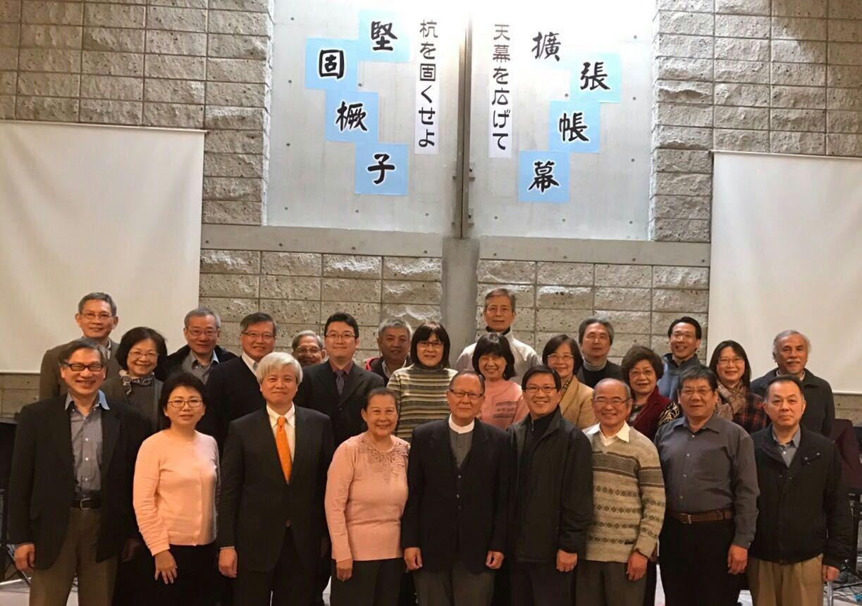 CMI日本分會的籌備會。