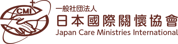 Care Ministries International Japan